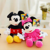 Free Shipping Traceable 2 Pcs A Lot Mickey & Minnie Soft Plush Toys For Children
