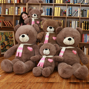75/95 cm Big Size Soft I Love U Smiling Bear Plush Toys Stuffed Plush Animals Soft Bear Toy For Valentine's Day
