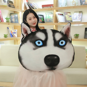 Stuffed Animal 3D Funny Husky Dog Head Plush Toy Sofa Cushion Bed Pillow Climbing Mat Toys For Children Home Deco