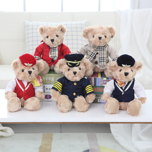 Wholesales 20Pcs A Lot 25cm Soft Teddy Bear With Uniform Plush Toy Stuffed Teddy Bears